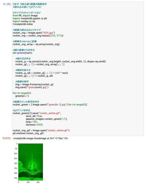 Python20200713