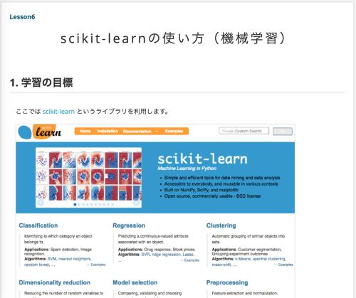 Scikitlearn