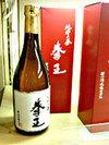 Photo_goods5_1