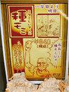 Photo_goods6