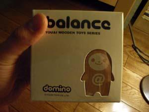 Domino2007041303