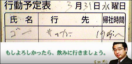go_banner0304.jpg
