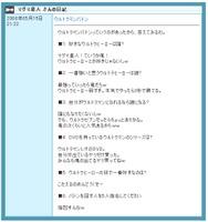 Maguma2007040102