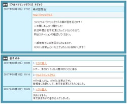 Maguma2007040103
