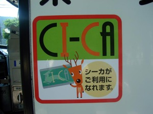 Cica2006060106