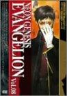 evangelion2004061003