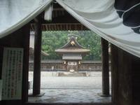 Hongu2006053104