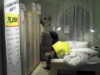 Ikea2006050110