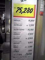 Ikea2006050111