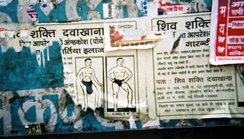 India2006041304