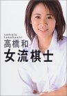 jyoryukisi2004062202