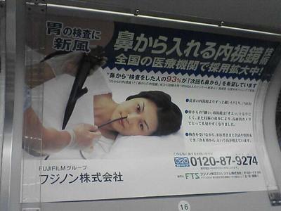 Naisikyou2005112001_2