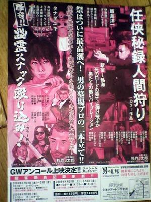 Otokonohakaba2006042101