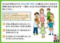 sikakui2004090901