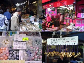 Tsukiji2006110211_1