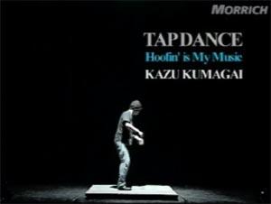 kazu2004021201.jpg