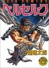manga2004021301.jpg