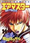 manga2004021303.jpg