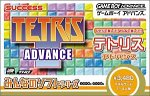 tetris2004032201.jpg
