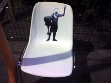 Chair2007032402
