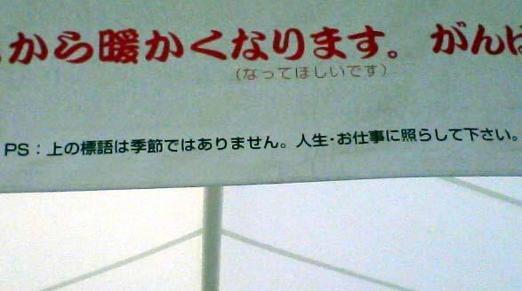 Samui2007032402
