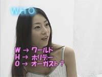 Jyoou2007041402