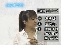 Jyoou2007041403