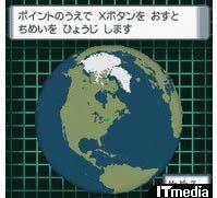 Pokemon2007042602