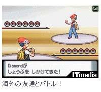 Pokemon2007042603