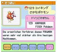 Pokemon2007042604