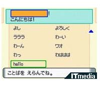 Pokemon2007042605