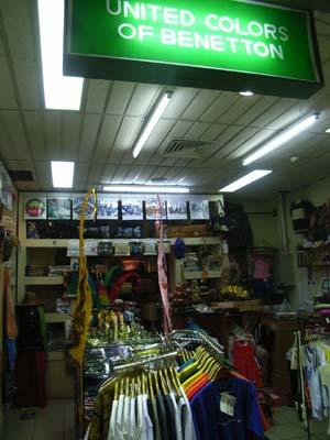 Benetton2007080902