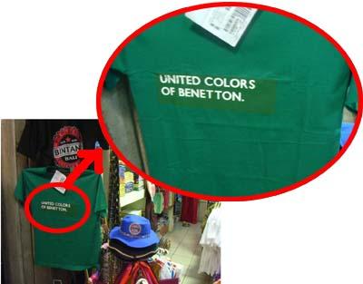 Benetton2007080903