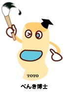 Toiletsenryu2007101703