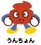 Toiletsenryu2007101704