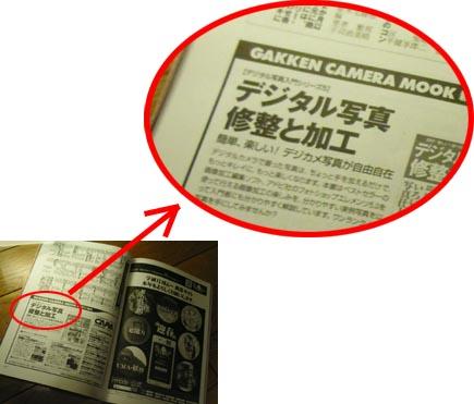 Mu2008032501