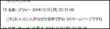 Ultraman2008040105