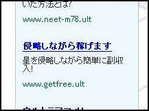 Ultraman2008040119