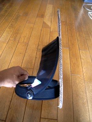 Iphonecap2008071709