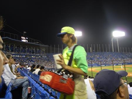 Baseball2008072305