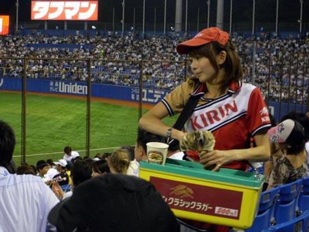 Baseball2008072306