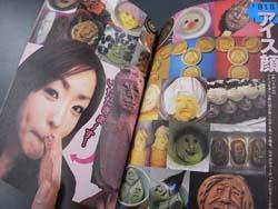 Syumi2008081802