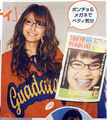 Yukkina20081103