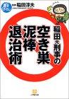 Akisu2005011501_1