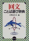 Amakaibun2004111401