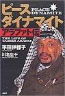 Arafat2004111014