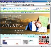 Asami2005072101