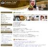 Colabocafe2005111201