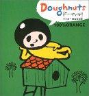 Doughnuts2005022601