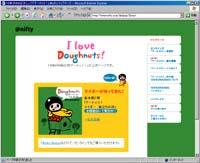 Doughnuts2006040202